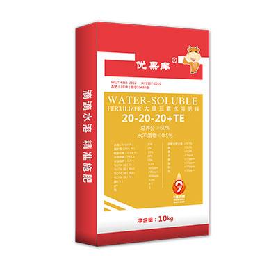 优果库 大量元素水溶肥 20-20-20