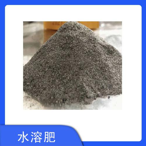 大量元素水溶肥 含矿源